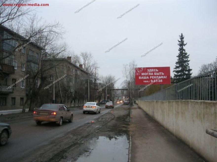 Скачать онлайн бесплатно лучшее фото города Мичуринска в хорошем качестве