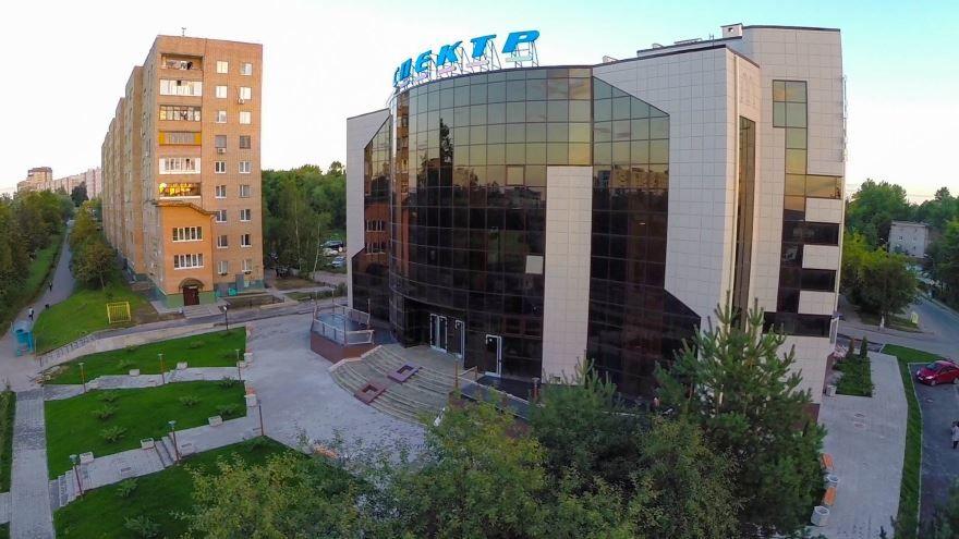 Кинотеатр Спектр город Можайск