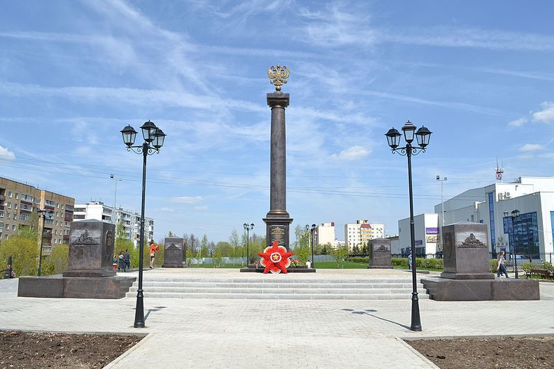 Памятник стела Город воинской славы город Можайск