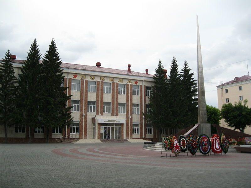 Краеведческий музей город Курган