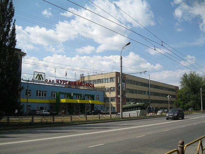 Машиностроительный завод город Курган