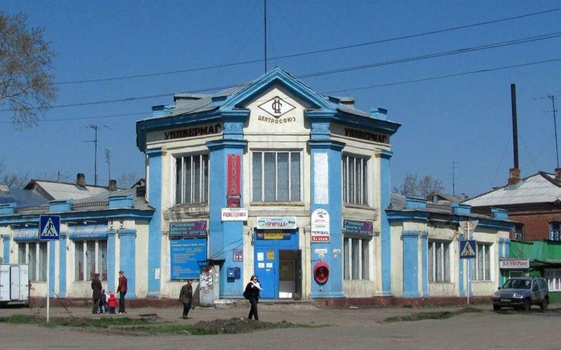 Межвоенный универмаг город Котельнич
