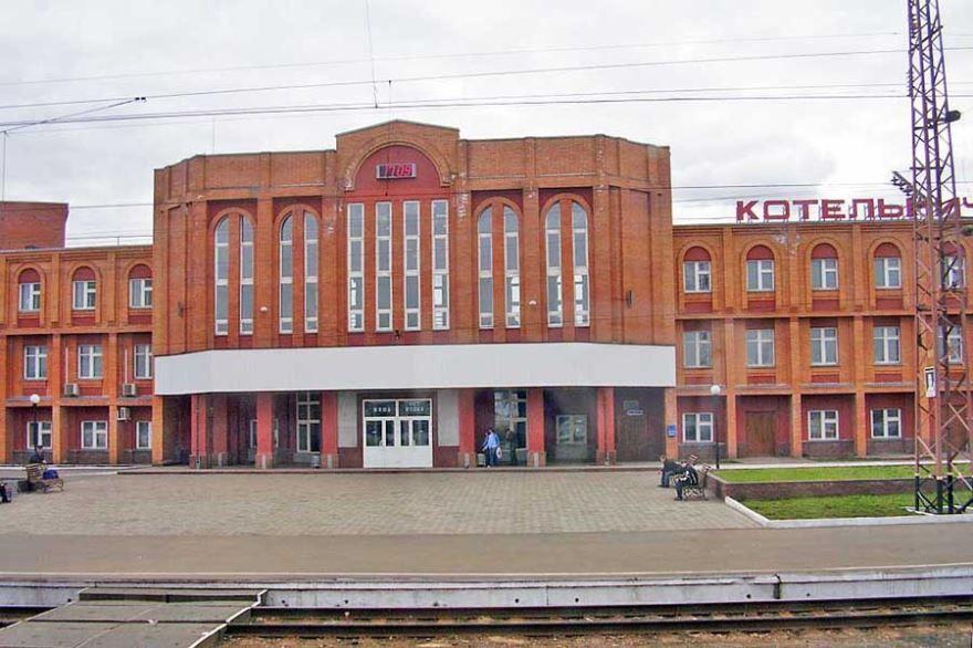 Железнодорожный воклаз город Котельнич 2019
