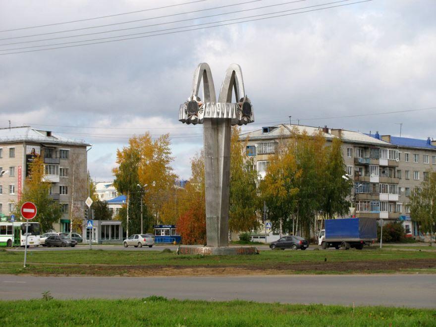 Скачать онлайн бесплатно красивое фото стела Салют Победы город Котлас
