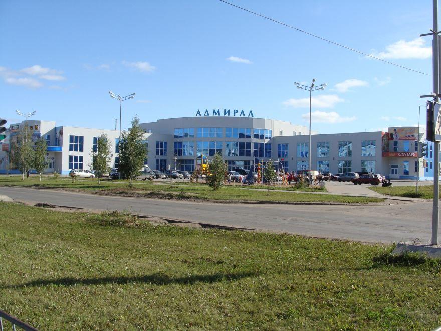 Торговый центр Адмирал город Котлас
