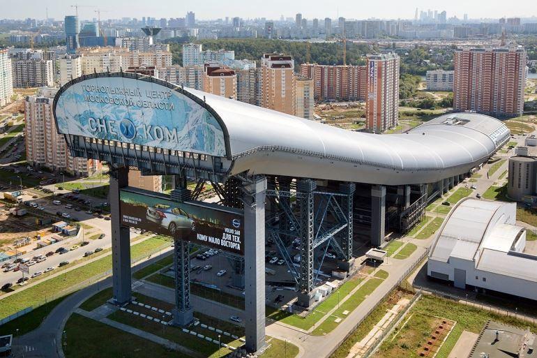 Горнолыжный комплекс город Красногорск Московская область