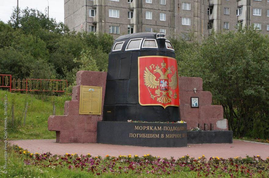 Рубка затонувшей атомной подводной лодки Курск в составе мемориального комплекса памяти погибших подводников около Спасской церкви в Мурманске.19 июля 2013 года