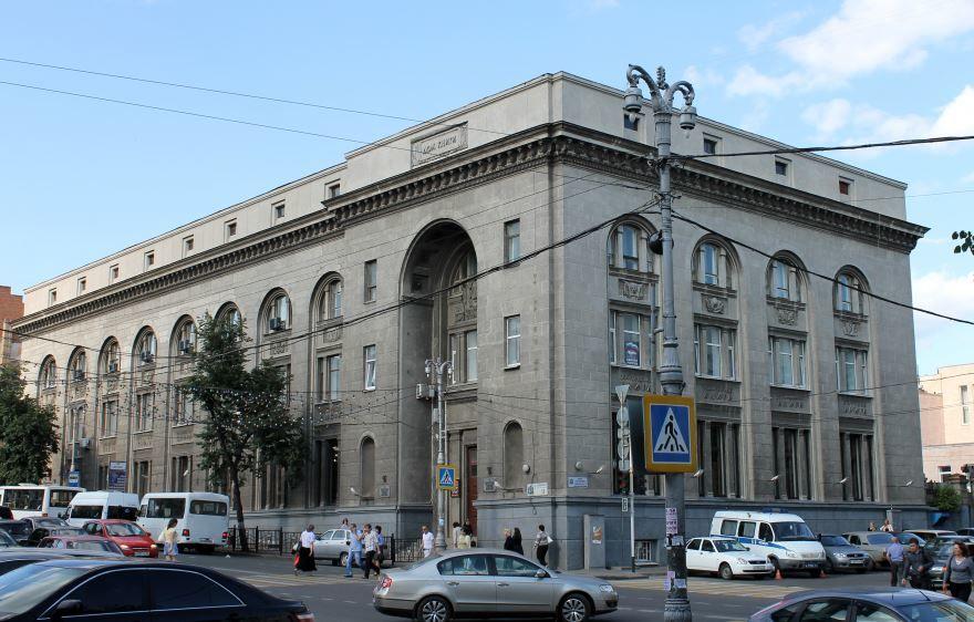 Дом книги город Курск