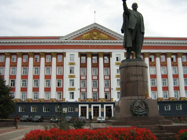 Дом Советов и Памятник Ленину город Курск