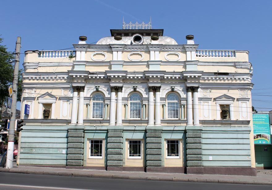 Кинотеатр имени Щепкина город Курск