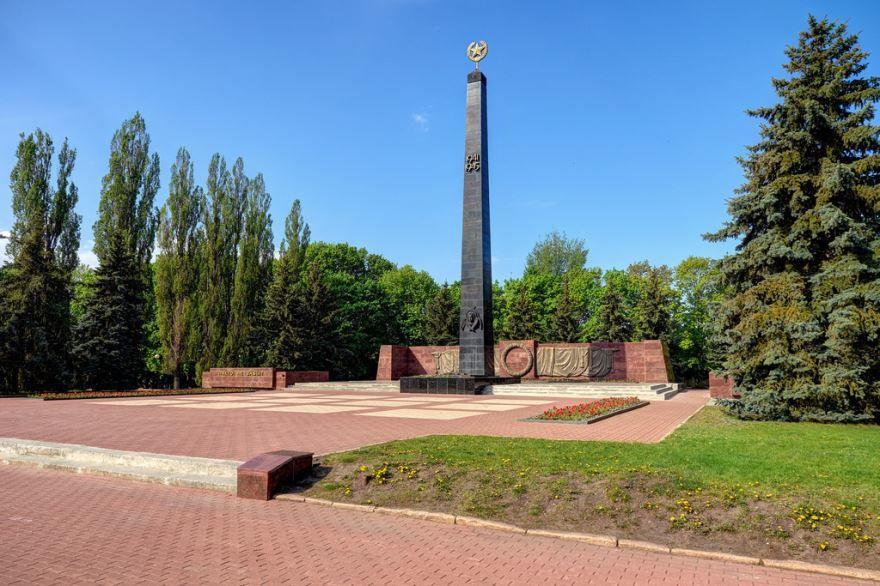 Мемориал павшим в годы Великой Отечественной войны 1941-1945 годы в городе Курск