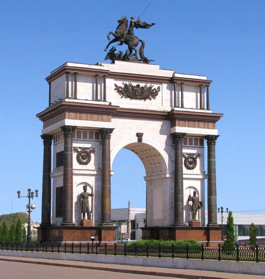 Смотреть лучшее фото города Курск Ворота с красивой архитектурой