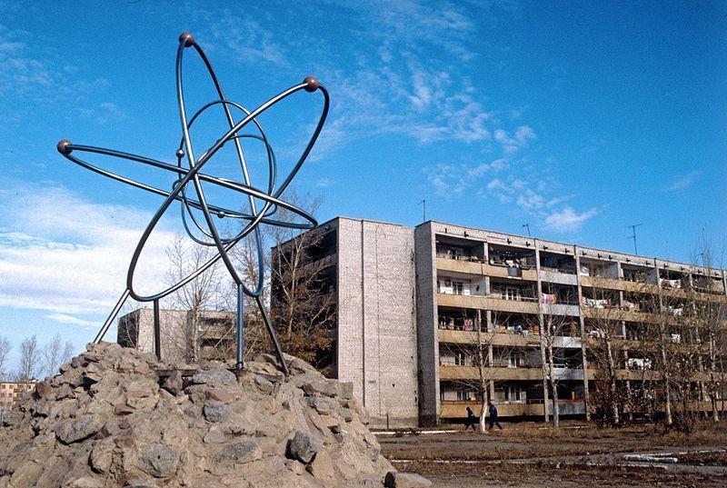 Центр Семипалатинского ядерного полигона город Курчатов