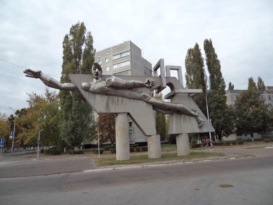 Памятник Мирный атом город Курчатов