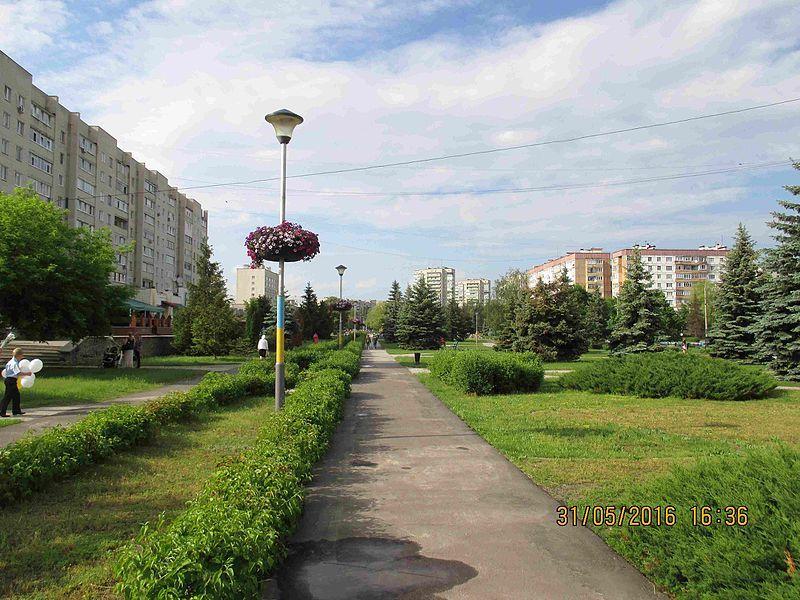 Проспект Курчатова город Курчатов