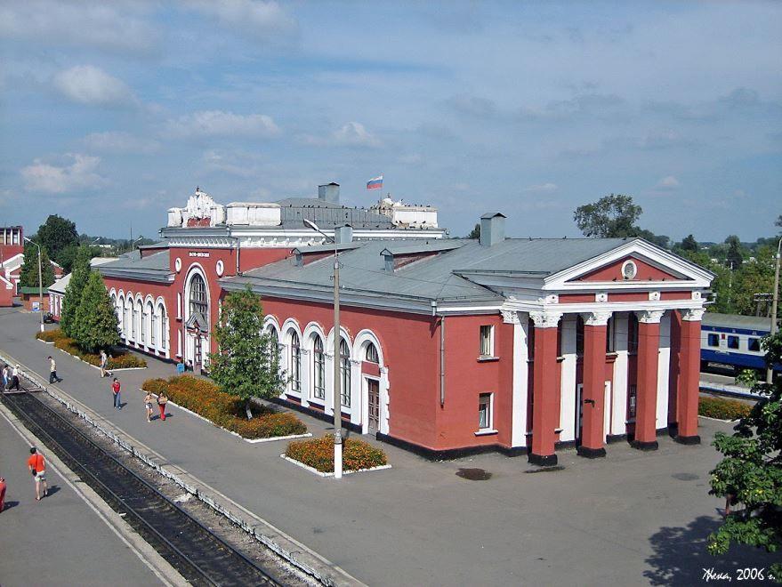Смотреть красивое фото Железнодорожный вокзал город Льгов 2019