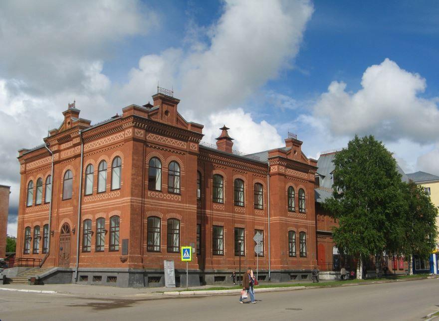 Ремесленное училище город Лысьва