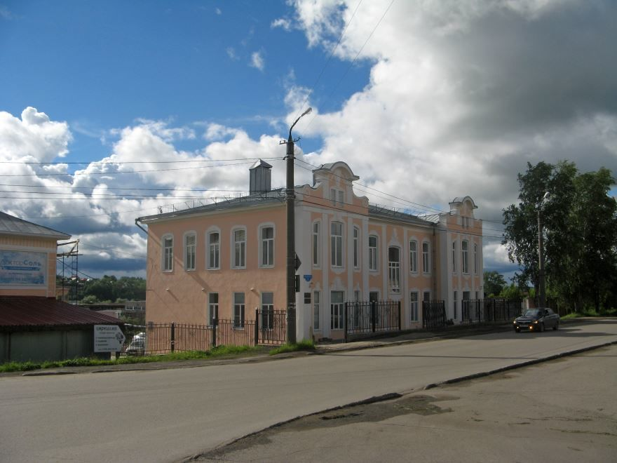 Заводская контора город Лысьва