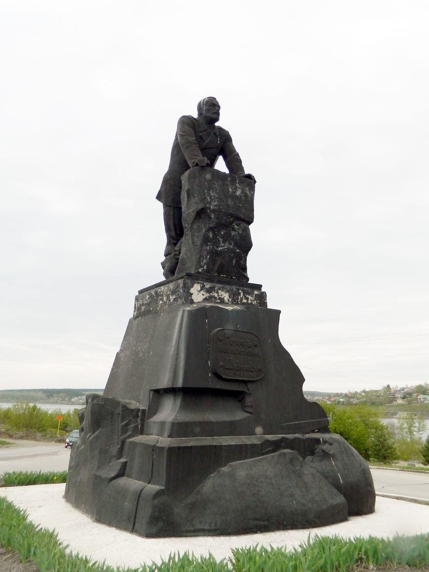 Памятник Павлу Петровичу Шувалову город Лысьва