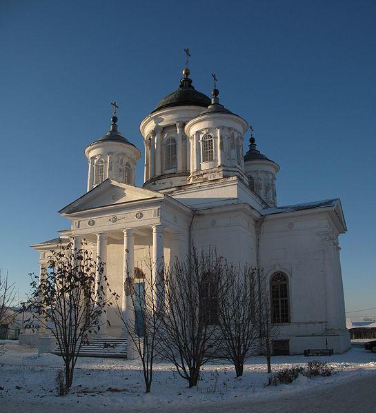 Церковь Вознесения Господня город Лысково