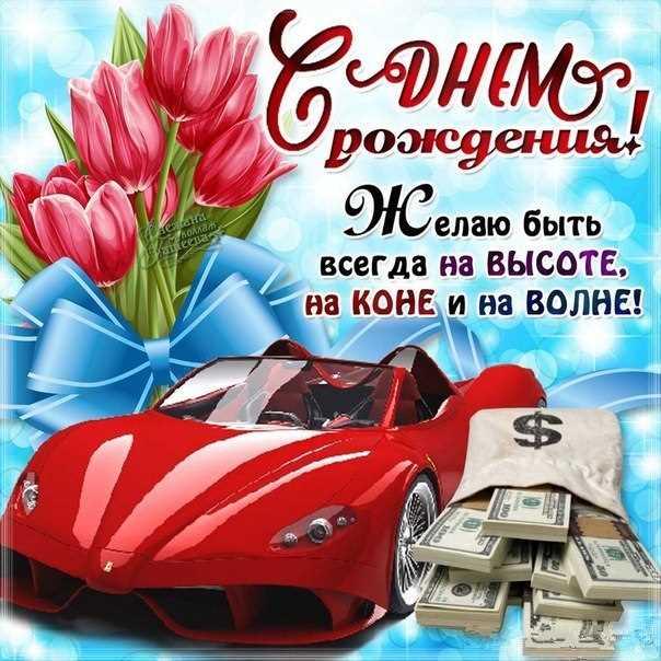 https://cepia.ru/images/u/pages/201/den-rojdeniya-malchika-16.jpg