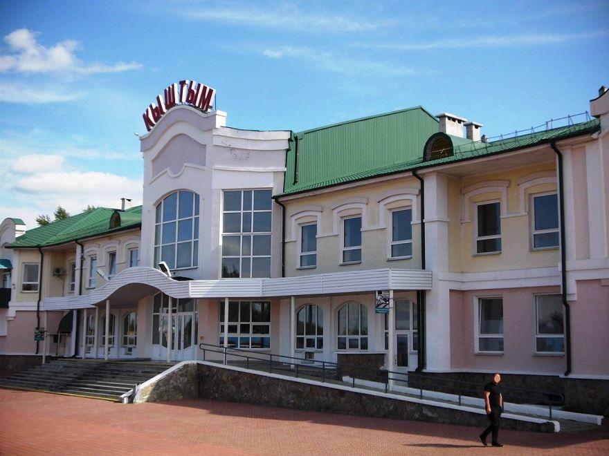 Железнодорожный вокзал город Кыштым