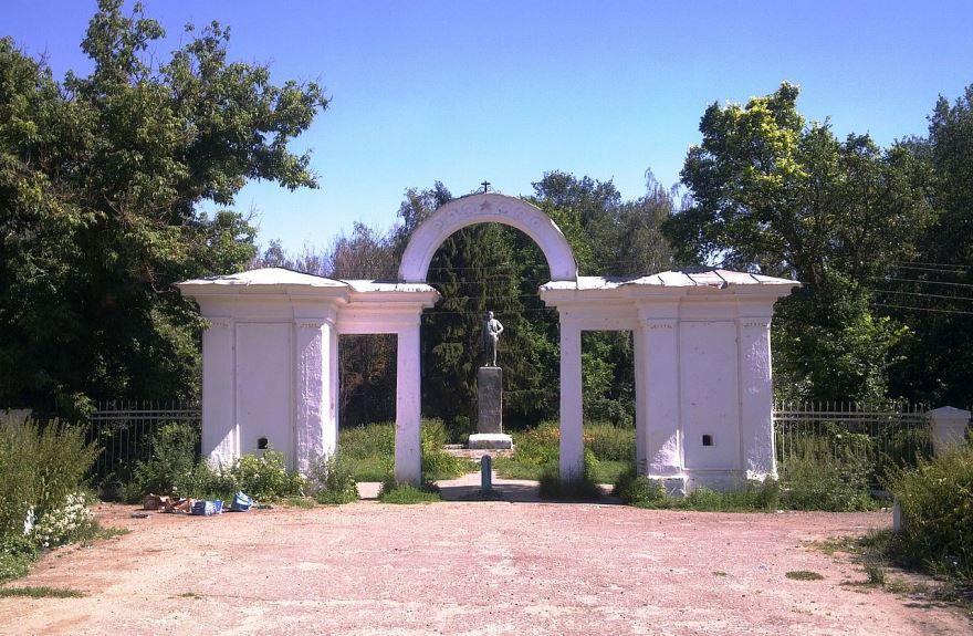 Смотреть лучшее фото города Краснослободска ворота в городской парк в хорошем качестве