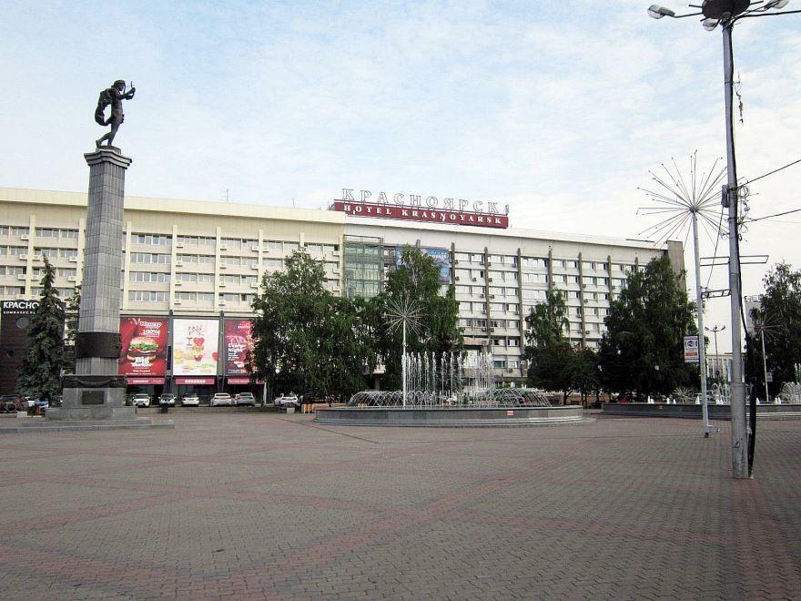 Смотреть красивое фото гостиница Красноярск в хорошем качестве