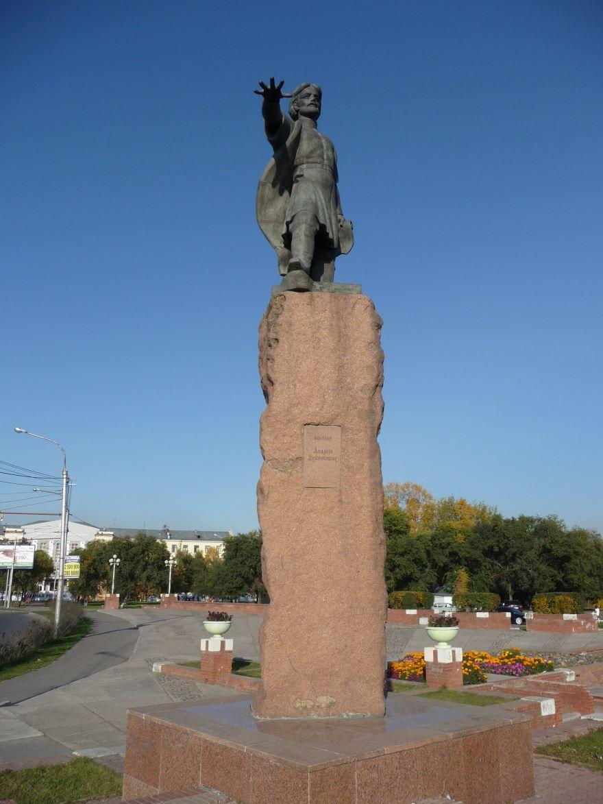 Памятник Андрею Дубенскому город Красноярск