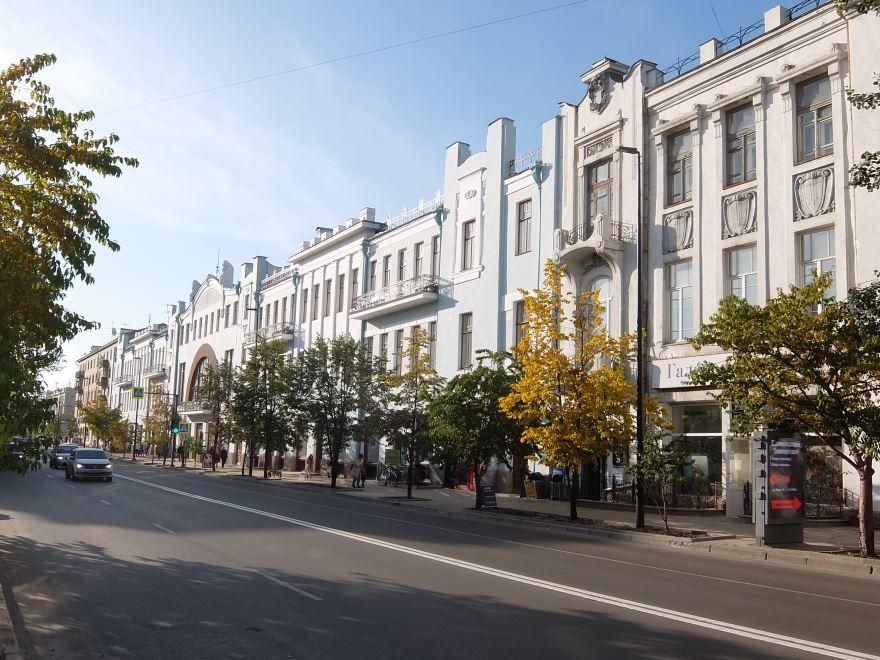 Проспект Мира город Красноярск