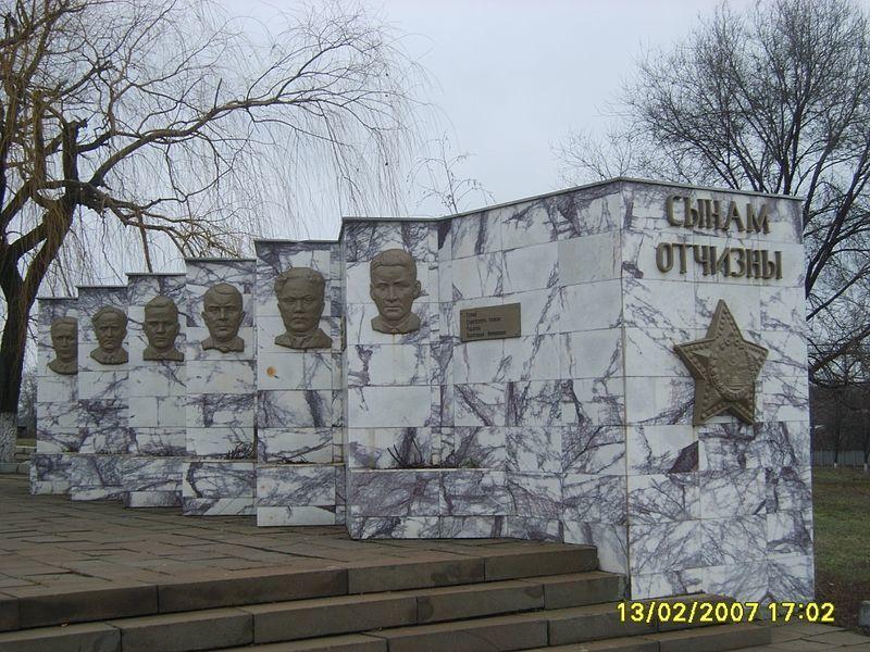 Аллея Героев город Красный Сулин