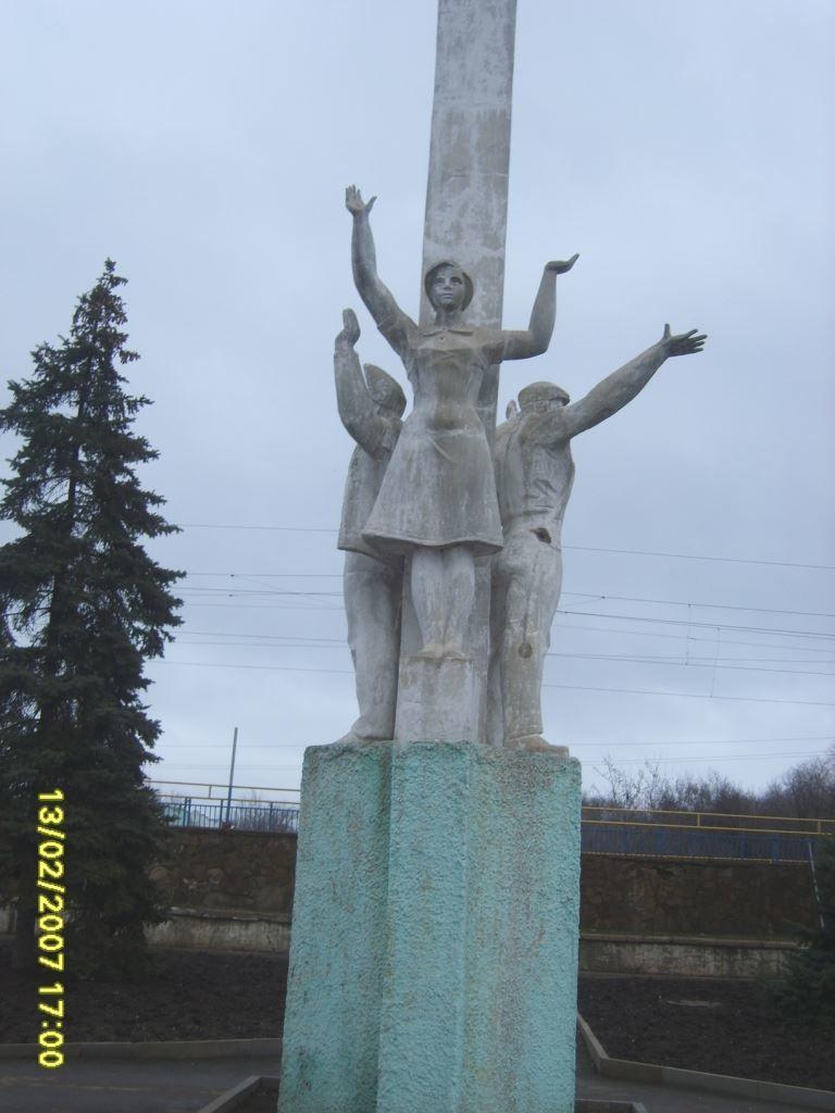 Мемориал рабочий и работница город Красный Сулин