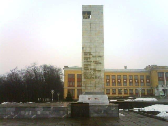 Стела Мемориал Победы город Красный Сулин