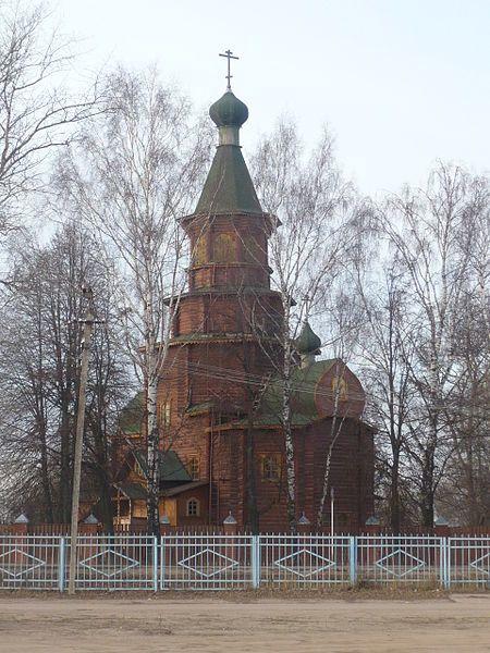 Церковь Амвросия Оптинского город Кувшиново