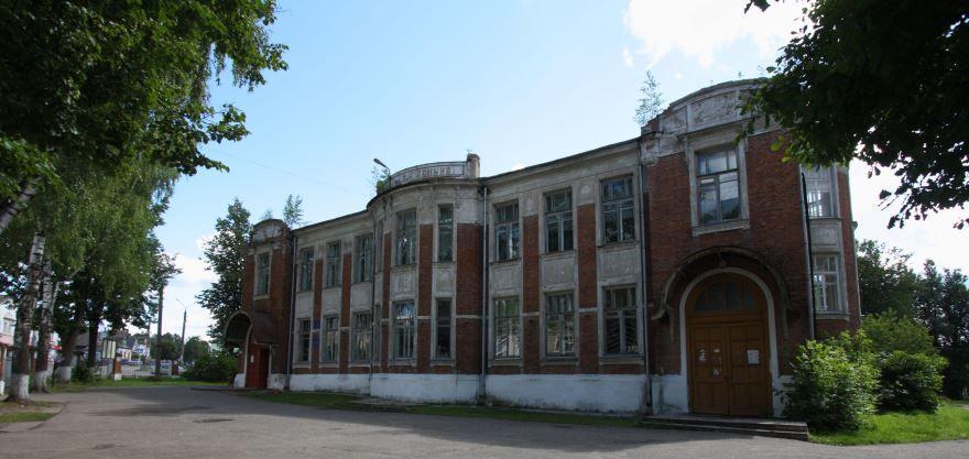 Смотреть красивое фото дом культуры город Кувшиново в хорошем качестве