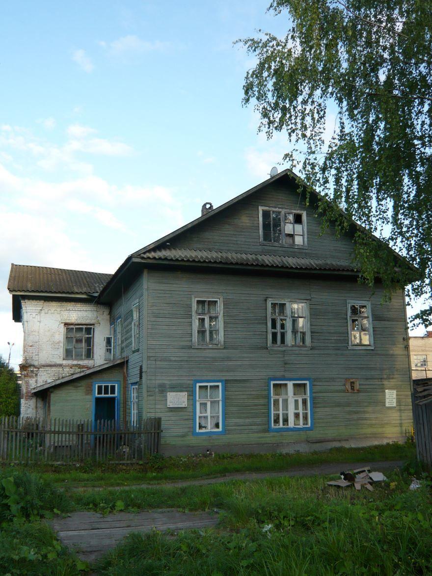 Дом Ожегова город Кувшиново
