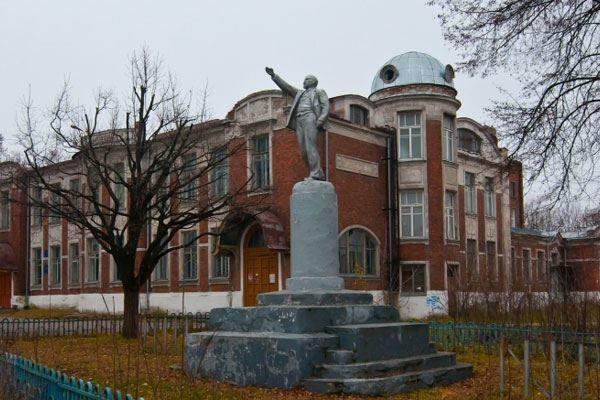 Скачать онлайн бесплатно лучшее фото города Кувшиново Памятник В.И. Ленину