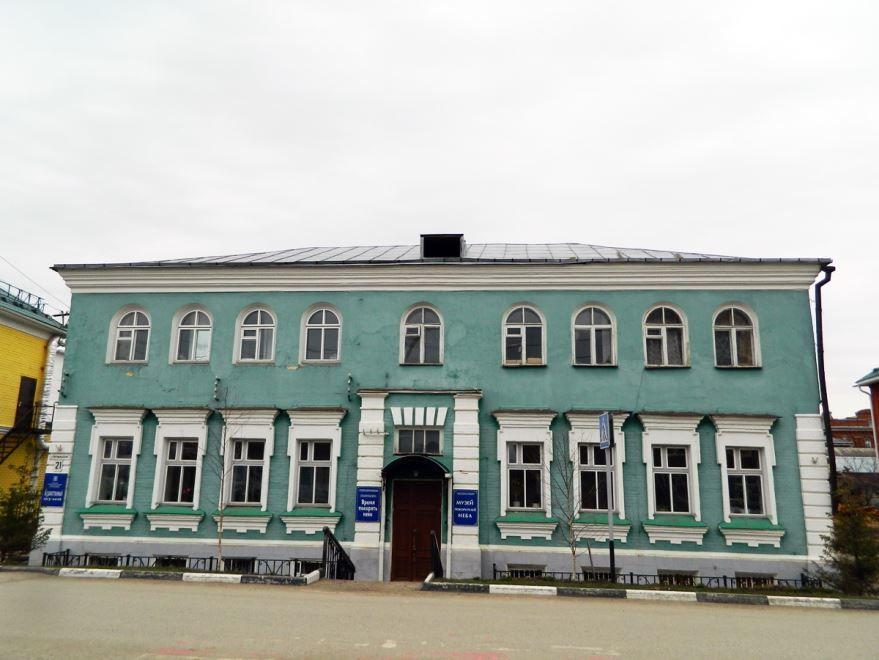 Художественный музей город Кунгур