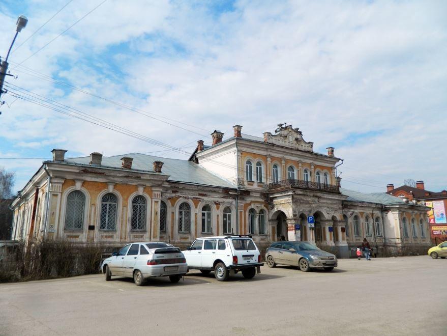Особняк Кузнецова город Кунгур