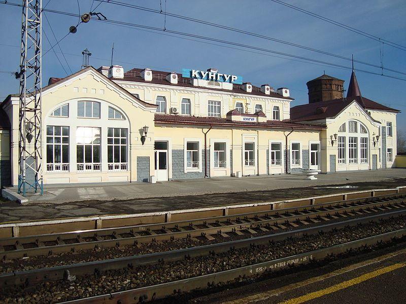 Железнодорожный вокзал город Кунгур 2019