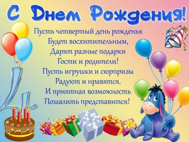 С Днем рождения девочку!  Поздравление стихом