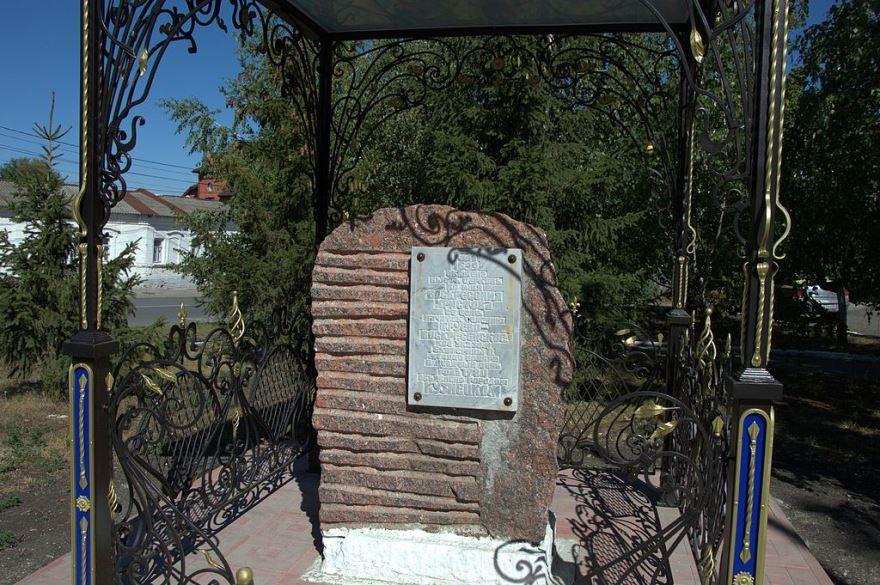 Памятный камень знаменующий начало поселения города Кузнецк