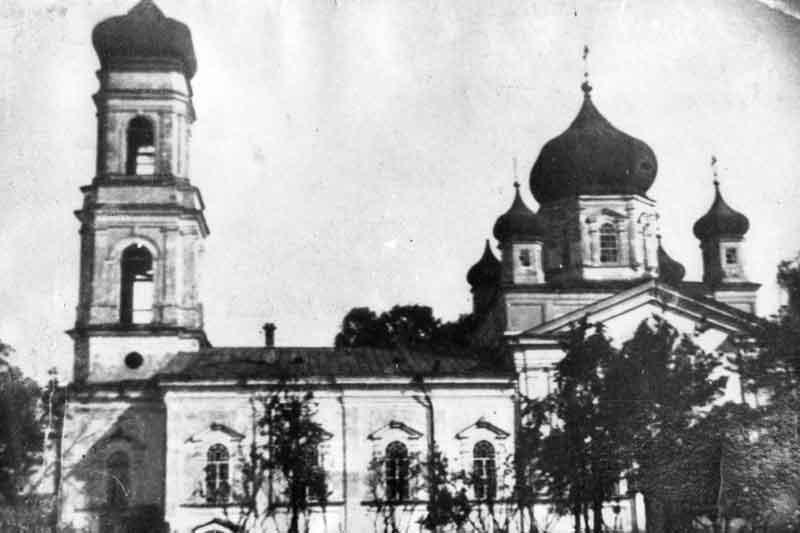 Скачать онлайн бесплатно лучшее старинное фото Троицкая церковь город Кузнецк