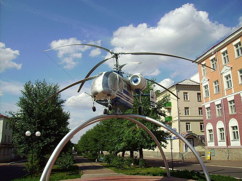 Памятник Вертолету КА26 город Кумертау