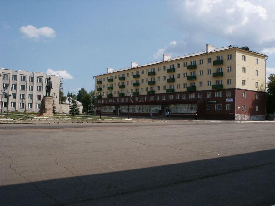 Площадь Ленина город Кумертау
