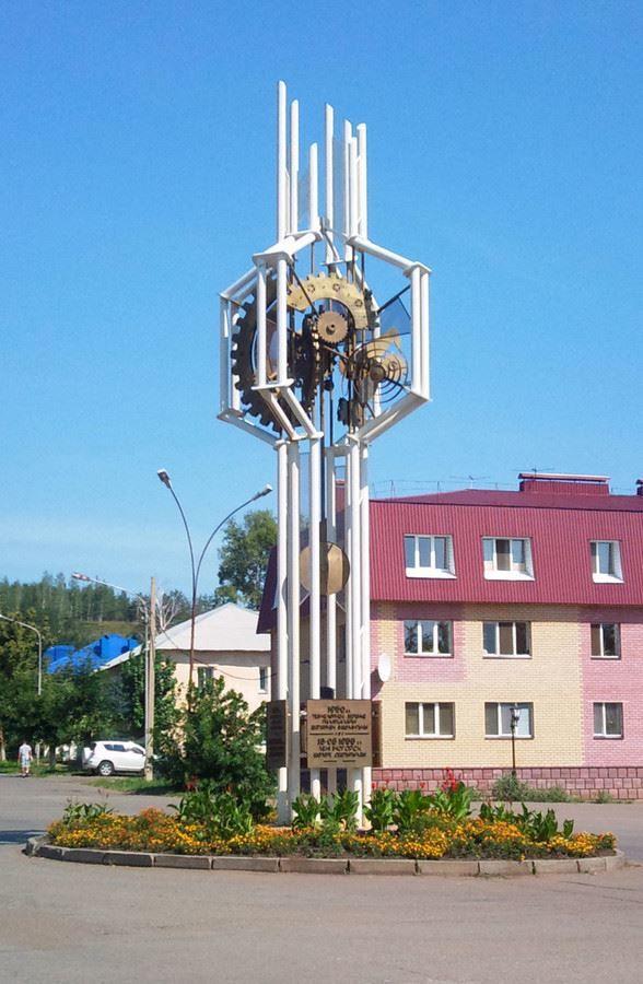 Монумент Время город Лениногорск