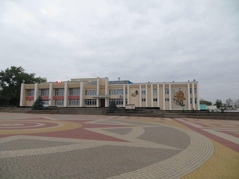 Дом культуры город Лиски