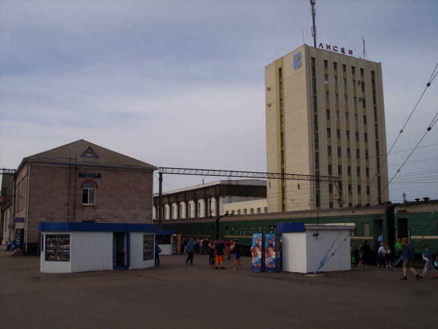 Железнодорожный вокзал город Лиски