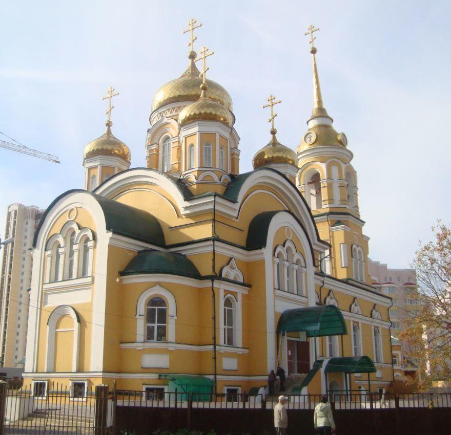 Храм Всех Святых город Липецк
