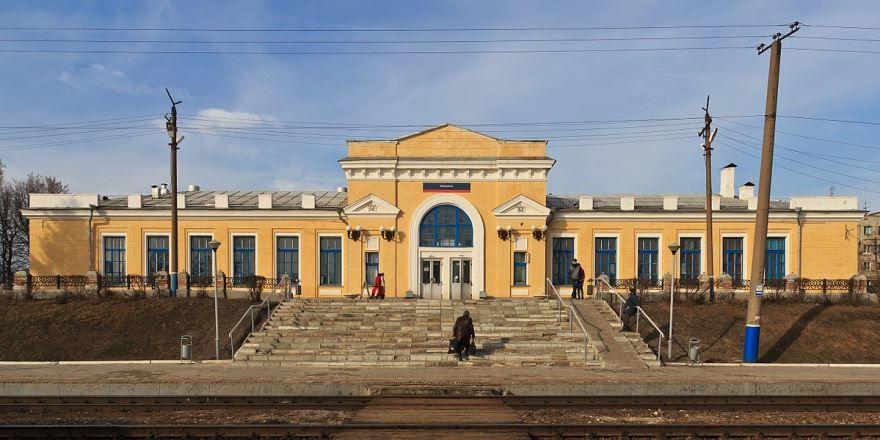 Железнодорожный вокзал город Моршанск